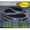 生产超强联组带5ZV25J10160