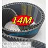 供应圆弧齿同步带14M2800